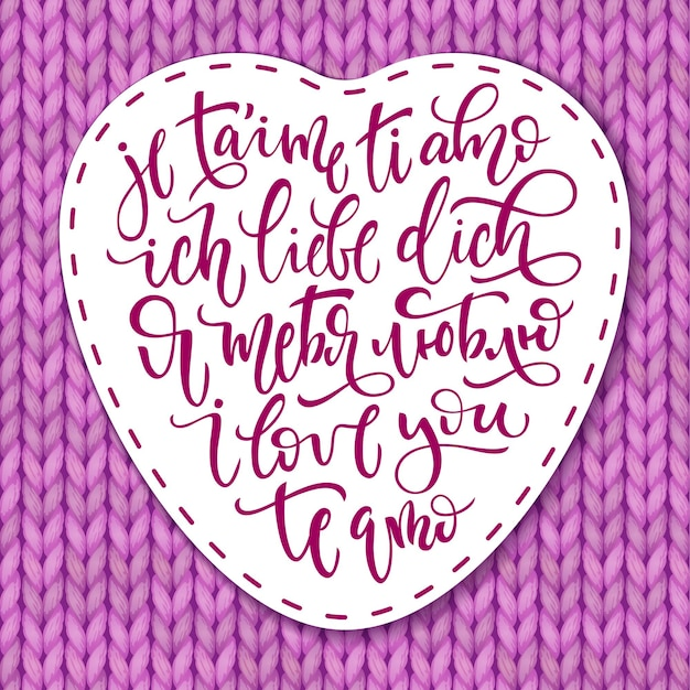 Fraza kocham cię w różnych językach. ilustracja wektorowa w kształcie serca na tle z dzianiny.