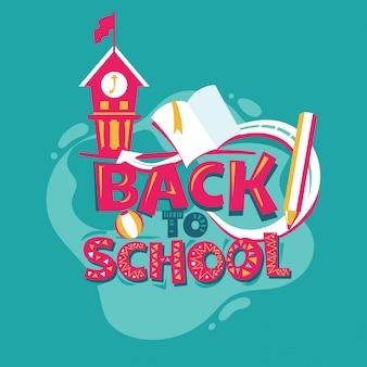 Fraza królowej placu zabaw, przedszkole z tęczą i koroną, ilustracja do szkoły