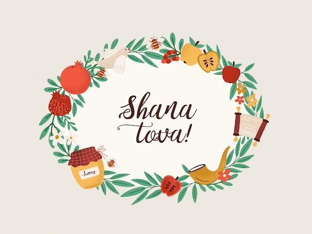 Fraza shana tova wewnątrz okrągłej ramki z liści, rogu szofaru, tory, miodu, jagód, jabłek, granatów