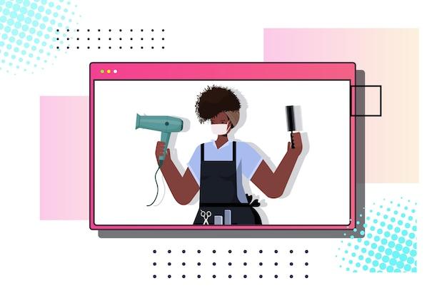 Fryzjer w oknie przeglądarki internetowej w masce, aby zapobiec koronawirusowi