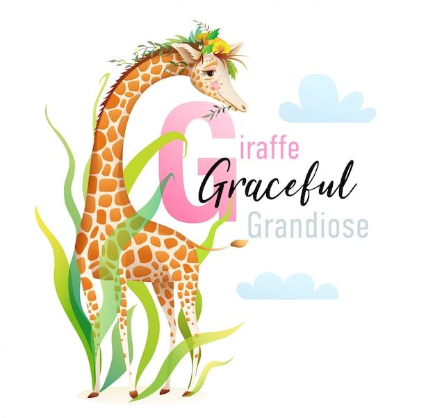 G jak giraffe, książka obrazkowa animal abc. śliczna afrykańska żyrafa w przyrodzie z kwiatami i trawą postać z kreskówki. śliczne zwierzęta w zoo, alfabet z obrazkami, projekt w stylu przypominającym akwarele.