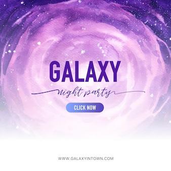Galaktyka mediów społecznościowych poczta z purpurową kosmos akwareli ilustracją.
