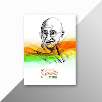 Gandhi jayanti broszura uroczystość wakacje karta tło