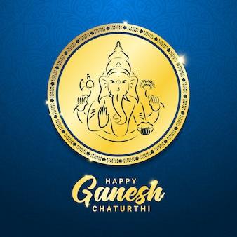 Ganesh chaturthi lub hinduski festiwal vinayaka chaturthi z okazji przybycia ganesha do szablonu banner kwadratowy ziemi. złoty okrągły talerz z medalem ganesha z głową słonia i ornamentem mandali.