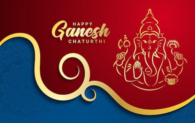 Ganesh chaturthi lub hinduski festiwal vinayaka chaturthi z okazji przybycia ganesha na ziemię szablon transparentu poziomego. złoty obraz kontur ganesha z głową słonia i ornament mandali.