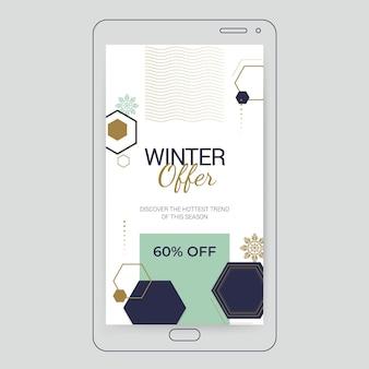 Geometryczna elegancka zimowa historia na instagramie