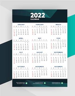 Geometryczny kreatywny profesjonalny szablon projektu kalendarza 2022