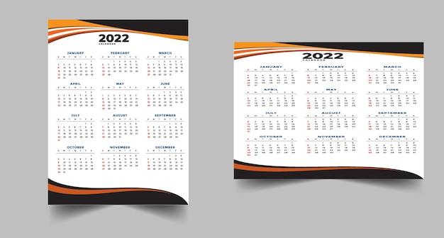 Geometryczny nowoczesny profesjonalny szablon kalendarza 2022 czarno-żółty