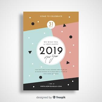 Geometryczny nowy rok 2019 strony ulotki