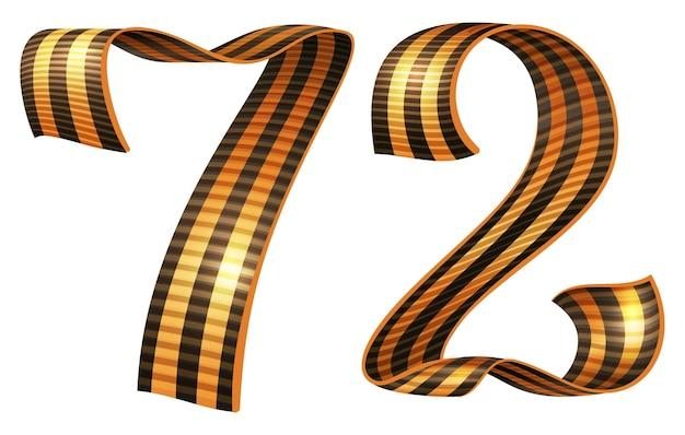 George W Kształcie Wstążki Numer 72. Rocznica Zwycięstwa. Odosobniony Premium Wektorów