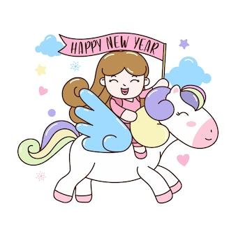 Girl ride pegasus, świętuj szczęśliwego nowego roku.
