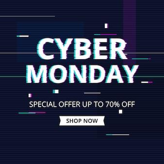 Glitch cyber poniedziałek banner promocyjny