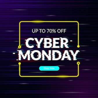 Glitch cyber poniedziałek banner zniżki