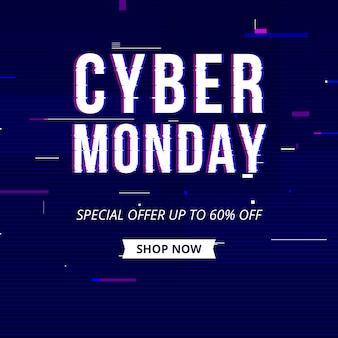 Glitch cyber poniedziałek promocyjny banner