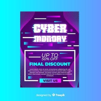 Glitch cyber poniedziałek szablon ulotki