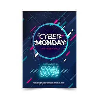 Glitch cyber poniedziałek ulotki szablon