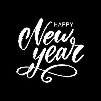 Glitch happy 2020 new year