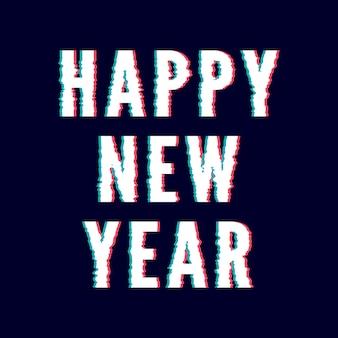 Glitch szczęśliwego nowego roku streszczenie napis, typografia z efektem zniekształceń
