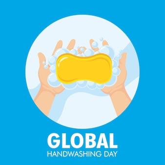 Globalna kampania dnia mycia rąk z kostką mydła i pianką w okrągłej ramie.