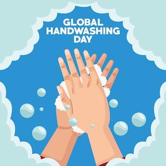 Globalna kampania dnia mycia rąk z mydłem i mydłem