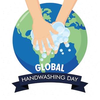 Globalna kampania dnia mycia rąk z rękami i planetą ziemi w ramie wstążki.