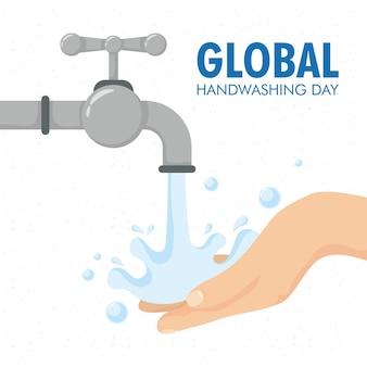 Globalna kampania z napisami na dzień mycia rąk z projektowaniem ilustracji rąk i kranu