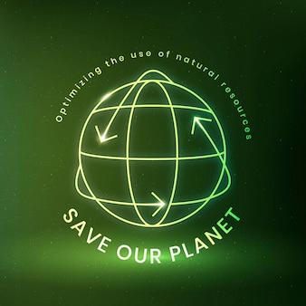 Globalny wektor logo środowiska z tekstem zapisz naszą planetę