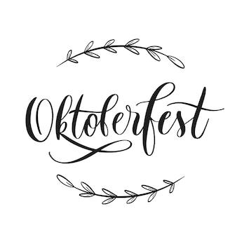 Godło napis typografia festiwalu piwa oktoberfest.