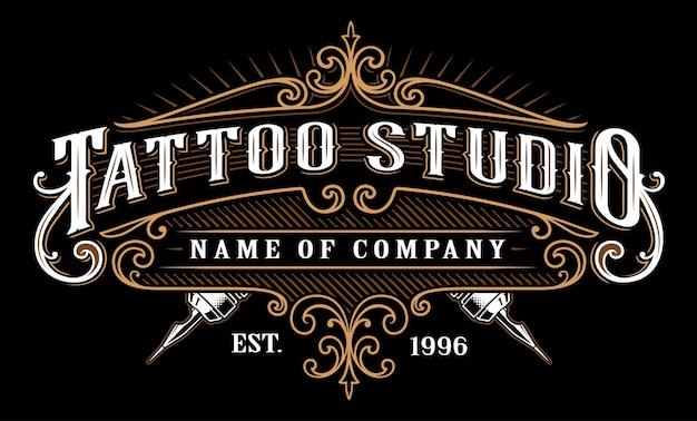 Godło rocznika tatuażu studio. napis tatuaż w ramce w stylu retro. tekst znajduje się na osobnej warstwie. (wersja na ciemne tło)