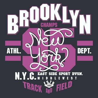 Godło typografii new york brooklyn sport, grafika na koszulce, nadruk na koszulce, projekt odzieży sportowej. wektor