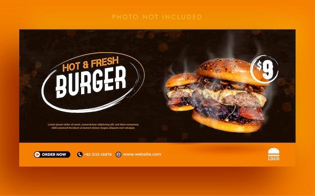 Gorąca i świeża promocja burgera w mediach społecznościowych lub szablon banera okładki internetowej
