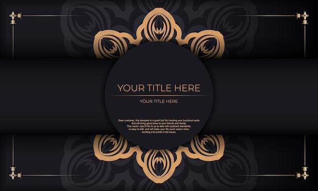 Gotowy do druku projekt zaproszenia z greckimi ornamentami. czarne tło z rocznika ozdoby i miejsce pod tekstem.