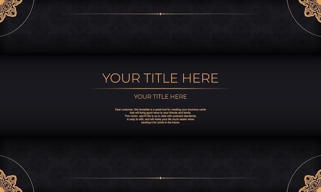 Gotowy do druku projekt zaproszenia z greckimi ornamentami. czarny szablon transparent z rocznika ozdoby i miejsce na twój tekst.