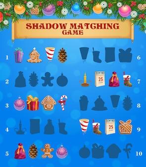 Gra dla dzieci dopasowująca cień do świątecznych słodyczy