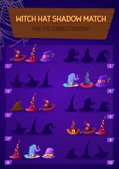 Gra dla dzieci w grze wiedźmy w cieniu, aktywność logiczna dzieci, edukacja przedszkolna lub przedszkolna z czapkami magika halloween.