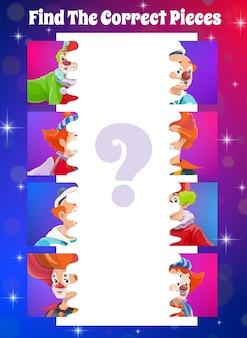 Gra dla dzieci w znalezieniu odpowiednich kawałków cyrkowych klaunów. wektorowa łamigłówka, zagadka logiczna lub gra w labirynt edukacji dzieci, dopasowując połówki obrazków z kreskówek z klaunami z pokazu karnawałowego chapiteau