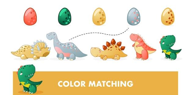 Gra edukacyjna dla dzieci z ilustracją kreskówki dinozaura słodkiego dinozaura