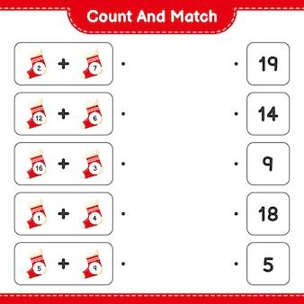 Gra edukacyjna polegająca na liczeniu skarpetek i dopasowywaniu odpowiednich numerów