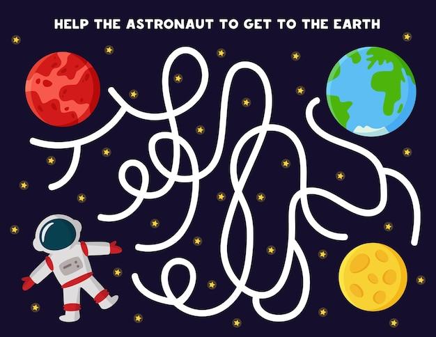 Gra labirynt dla dzieci. pomóż astronaucie dostać się na planetę ziemia. arkusz z motywami przestrzeni.