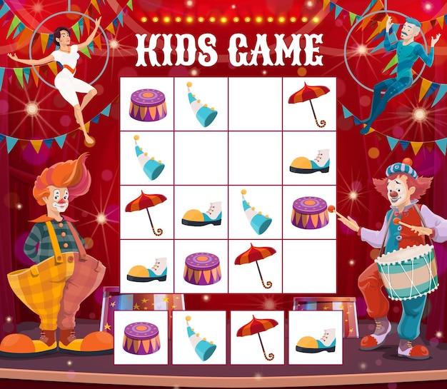 Gra labirynt dla dzieci z cyrkowymi klaunami. zagadka sudoku