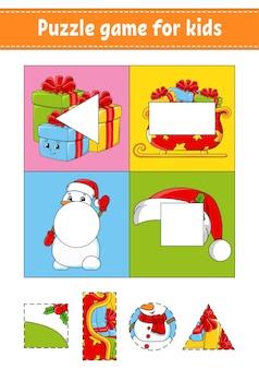 Gra logiczna dla dzieci ilustracji