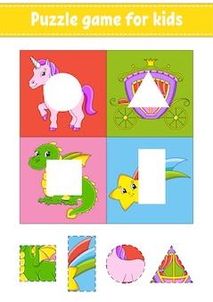 Gra logiczna dla dzieci. wytnij i wklej. praktyka cięcia. nauka kształtów. arkusz edukacyjny. koło, kwadrat, prostokąt, trójkąt.