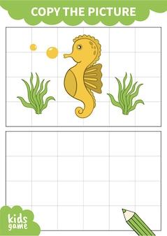 Gra planszowa dla dzieci dla przedszkolaków i uczniów szkół podstawowych podwodne życie i zwierzęta morskie.