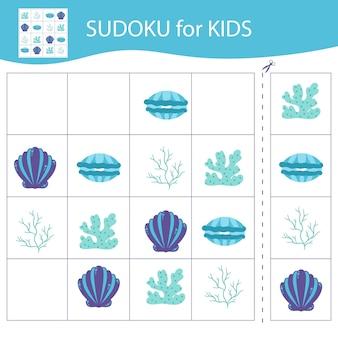 Gra sudoku dla dzieci. elementy podwodnego świata.wektor, kreskówka