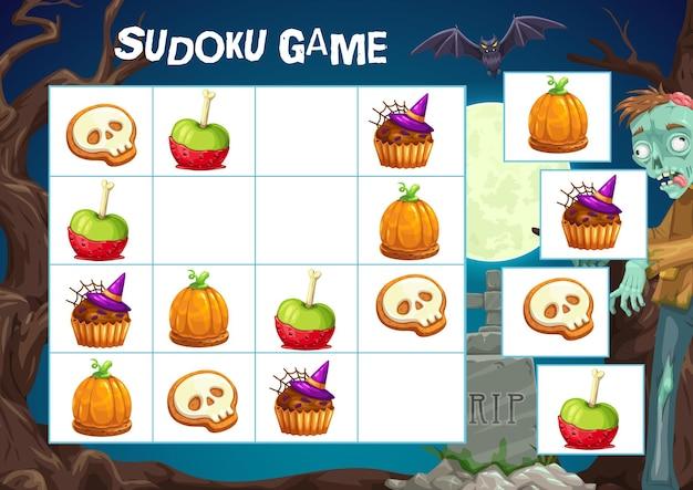 Gra sudoku dla dzieci z halloweenowymi smakołykami. ćwiczenia logiczne dla dzieci, gra logiczna dla dzieci. kreskówka wektor ciasteczko z lukrem czaszki, czekoladową muffinką i jabłkiem, cukierkami dyniowymi, zombie i bat