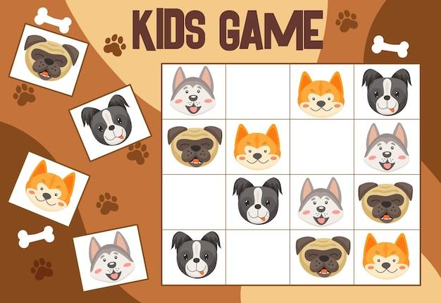 Gra sudoku dla dzieci z psami i szczeniakami, zagadka z głowami piesków z kreskówek na szachownicy. zadanie edukacyjne, teaser dla dzieci do aktywności w czasie wolnym, gra planszowa rekreacyjna do rekreacji