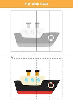 Gra w wycinanie i klejenie dla dzieci z kreskówkowym statkiem. ćwiczenie cięcia dla przedszkolaków.
