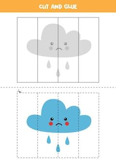 Gra w wycinanie i klejenie dla dzieci z uroczą deszczową chmurą. ćwiczenie cięcia dla przedszkolaków.