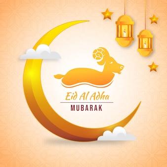 Gradientowa ilustracja eid al-adha