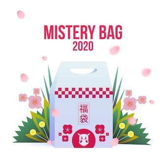 Gradientowa tajemnicza torba z fukubukuro na nowy rok
